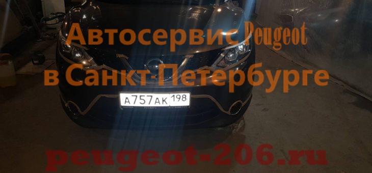 Бесконтактная мойка авто СПб
